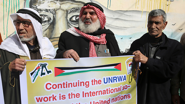 Palestinians in Gaza demonstrate in support of UNRWA (Photo: AP)