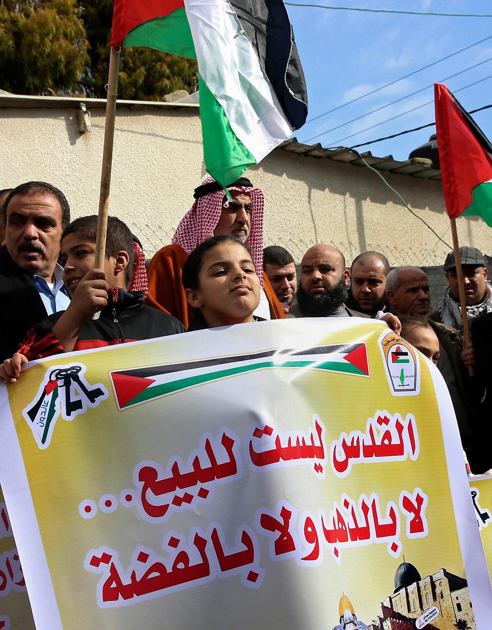 Демонстрация против решения Трампа о сокращении финансирования UNRWA. Фото: AP