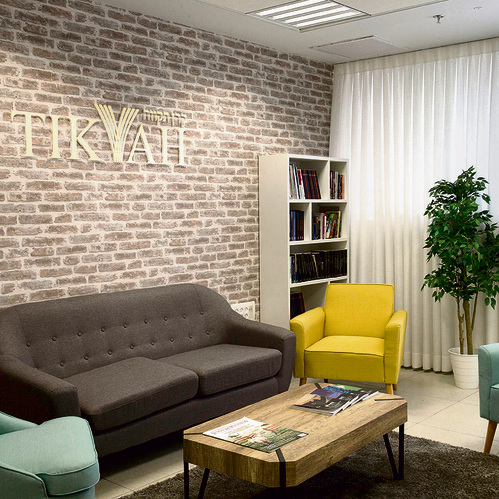 The Tikvah Fund's headquarters in Israel (Photo: Tikvah Fund)