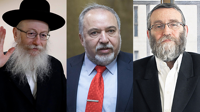 Deputy Health Minister Litzman, Defense Minister Lieberman and MK Moshe Gafni (Photos: Hadas Porush/Flash 90, EPA)