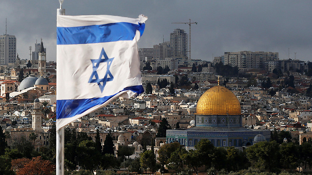 US peace plan: Palestinian state with east J'lem as capital, limited sovereignty
