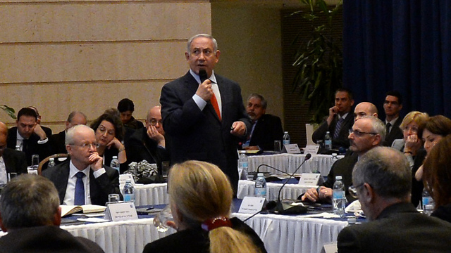 PM Netanyahu at the conference (Photo: Haim Zach/GPO)