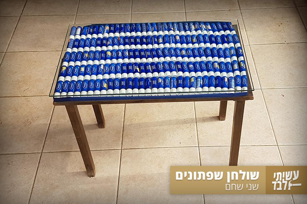 """יצרה את """"שולחן השפתונים"""" אחרי שצברה עשרות שפתונים ריקים, תוצאה של התמכרות רבת שנים למוצר (צילום: שני שחם)"""