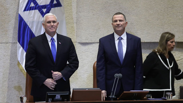 US Vice President Mike Pence at the Knesset (Photo: Knesset)