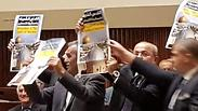 ערבים ישראלים על מחאת הח