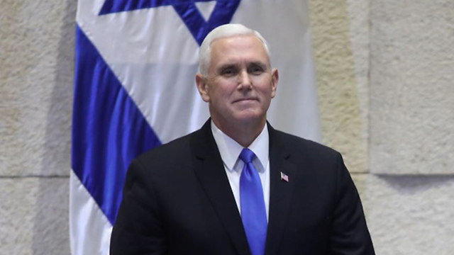 Pence at the Knesset (Photo: Yizhak Harari/Knesset )