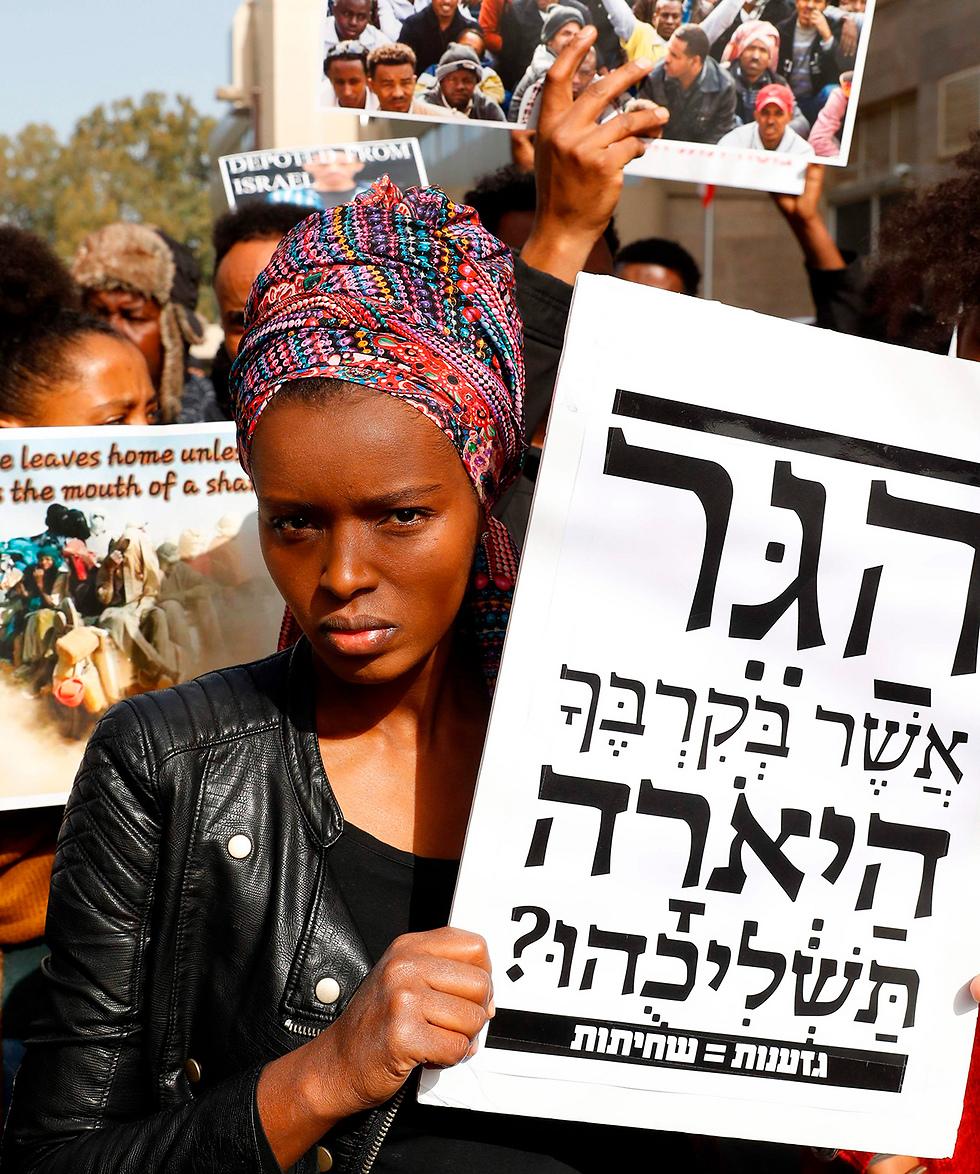 """""""מגנים את המדיניות השערורייתית של ישראל כלפי מבקשי מקלט"""". הפגנה נגד הגירוש (צילום: AFP) (צילום: AFP)"""
