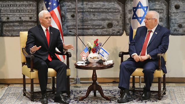 ריבלין ופנס בבית הנשיא בירושלים (צילום: עמית שאבי) (צילום: עמית שאבי)