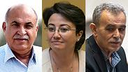 Photos: Yoav Dudkevitch, Zohar Shahar, Haim Horenstein