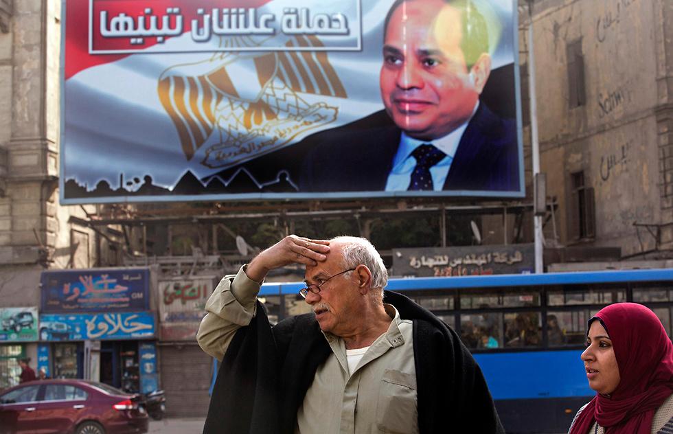 Президент озадачил. Фото: АР