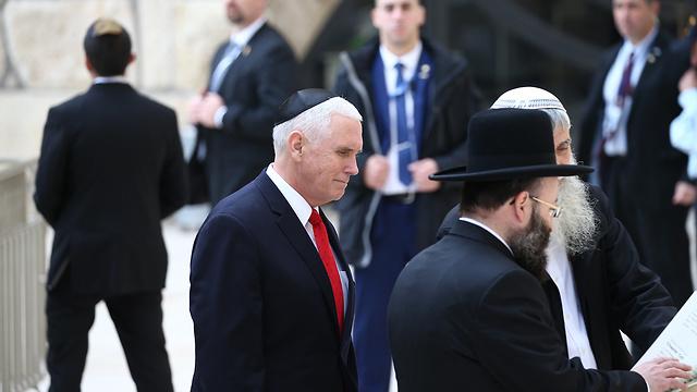 US Vice President Mke Pence visits Kotel (Photo: Ohad Zwigenberg)