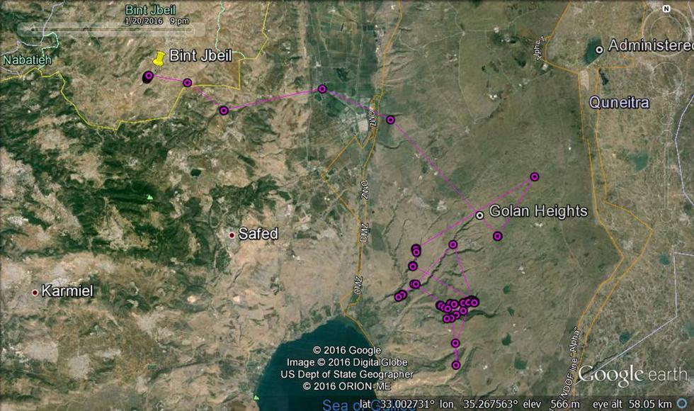 (צילום: רשות הטבע והגנים, google maps)