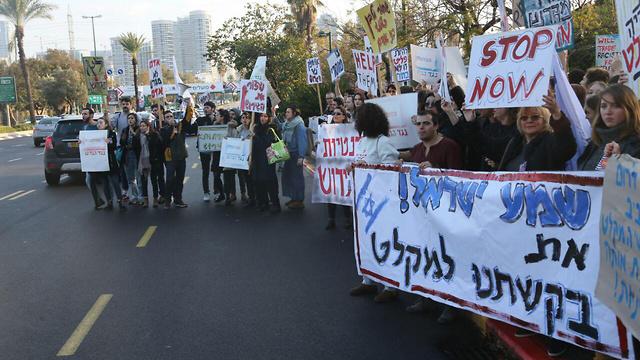 הפגנה בסמינר הקיבוצים נגד הגירוש (צילום: מוטי קמחי) (צילום: מוטי קמחי)