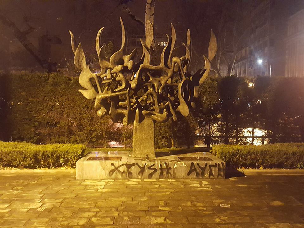 The defaced monument in Thessaloniki