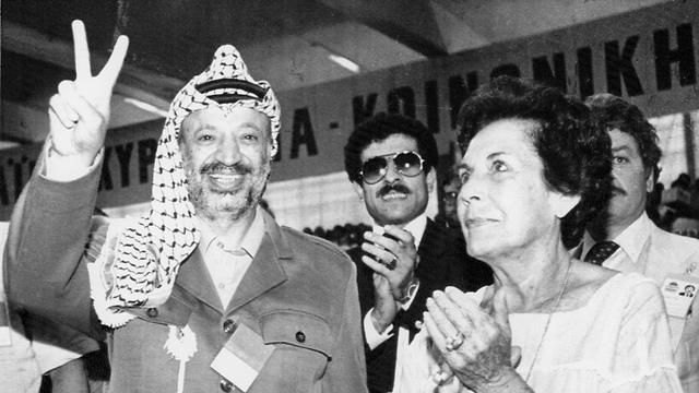 Арафат в Афинах, 1984 год. Фото: АР