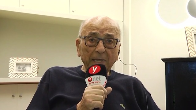 Holocaust survivor Giora Amir was one of the letter's signatories (Ynet)