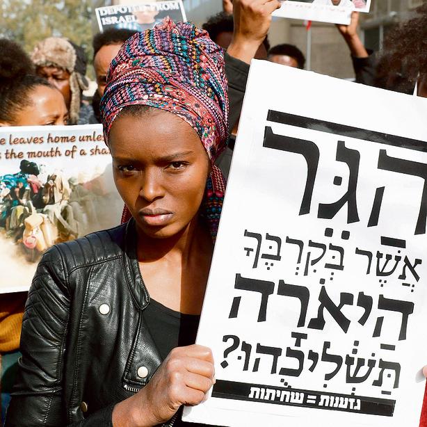 """הפגנה נגד הגירוש. """"זה עניין של מחויבות מוסרית כחלק ממשפחת העמים הדמוקרטיים""""   צילום: איי-אף-פי"""