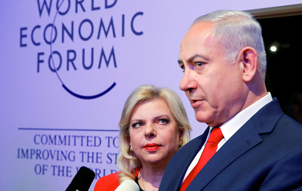 ara and Benjamin Netanyahu. Listening to the recording, one can't avoid thinking about the atmosphere the prime minister is living and operating in  (Photo: Reuters)