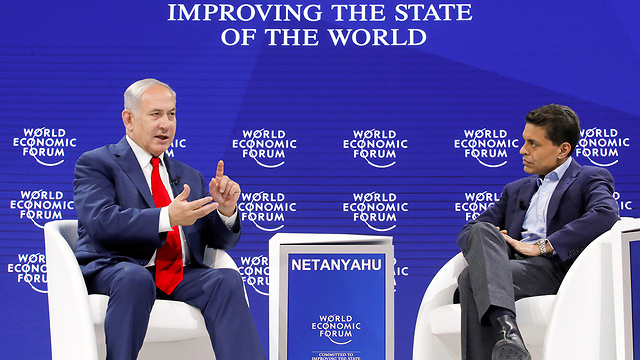 PM Netanyahu address European officials (Photo: Reuters)