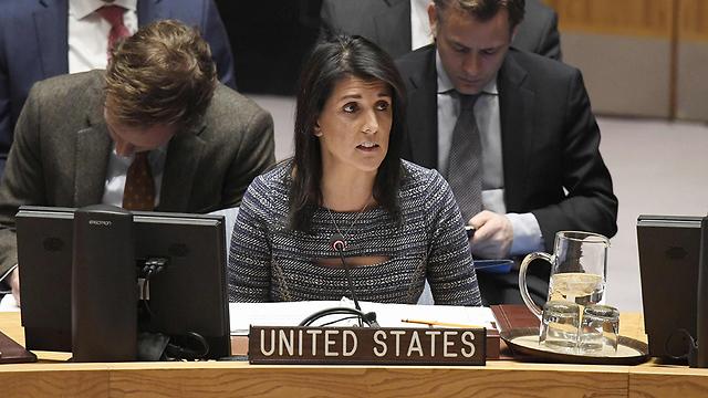 US Ambassador to the UN Nikki Haley (Photo: AFP)