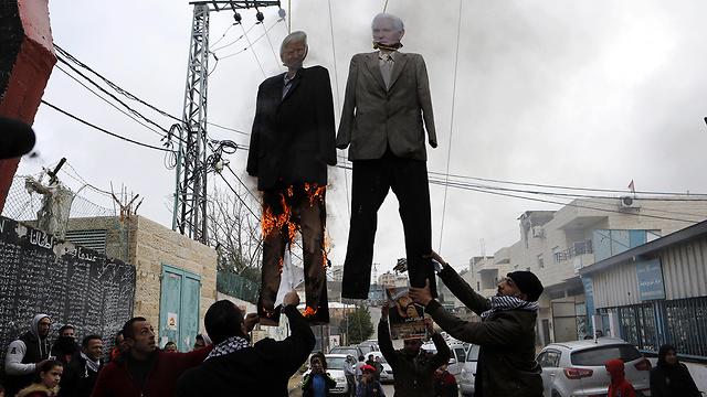 Демонстрация протеста в лагере беженцев под Бейт-Лехемом. Фото: EPA (Photo: EPA)