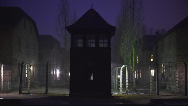 Освенцим. Фото: EPA (Photo: EPA)