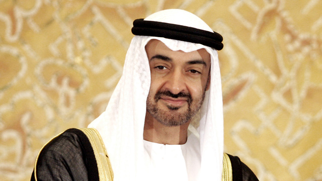 Mohammed bin Zayed (Photo: AP)