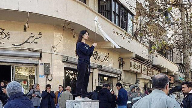 מחאת החיג'אב באיראן. יום רביעי בלבן ()