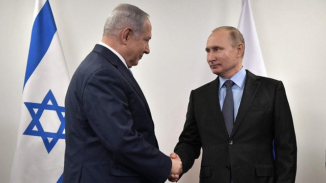 Биньямин Нетаниягу и Владимир Путин. Фото: AFP (Photo: AFP)