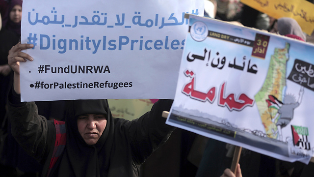 A demonstration by UNRWA employees (Photo: AP)
