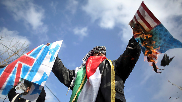 UNRWA rally against US funding cuts (Photo: AP)