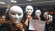 צילום: המטה למאבק בסחר בנשים ובזנות
