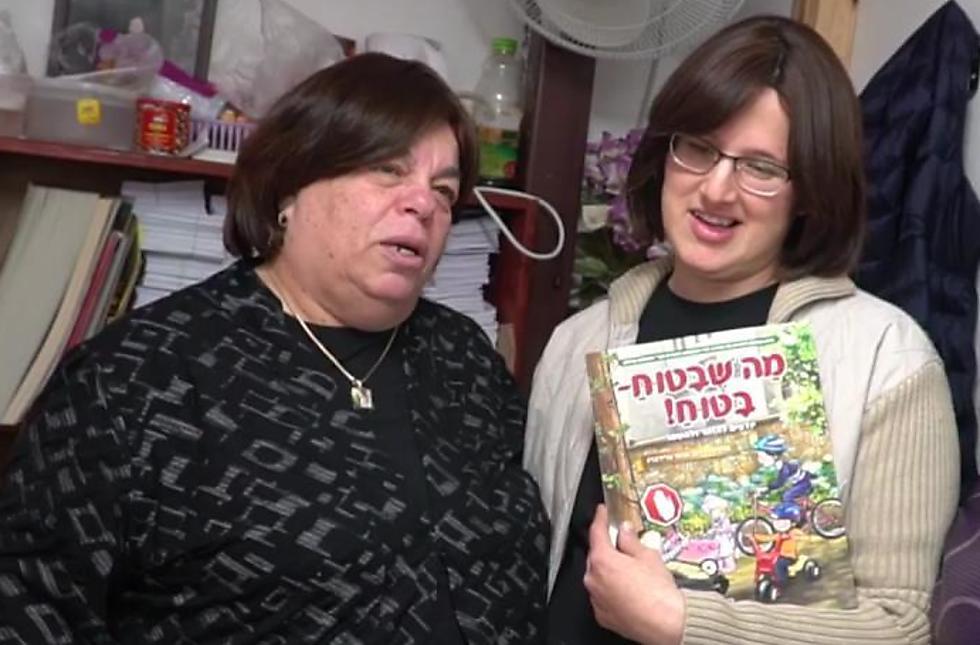 בתה העידה במשטרה. הרבנית קולודצקי ()