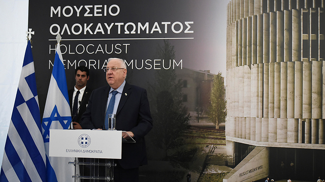President Rivlin speaking at the cornerstone ceremony in Thessaloniki (Photo: AP)