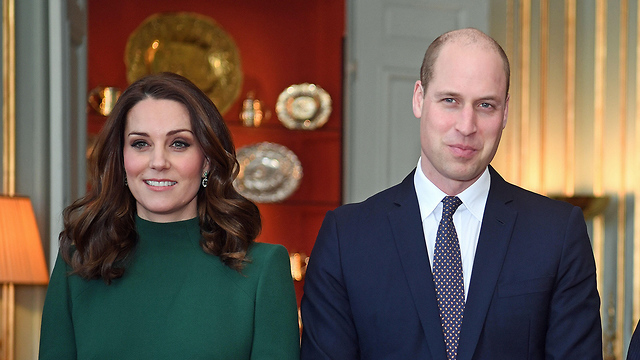 The prince and his wife, Kate (Photo: MCT)