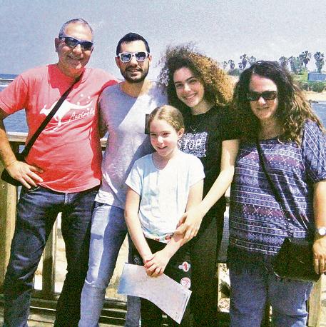נועה פורת ומשפחתה
