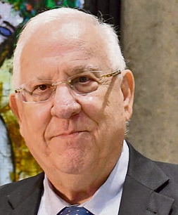 נשיא המדינה ראובן (רובי) ריבלין