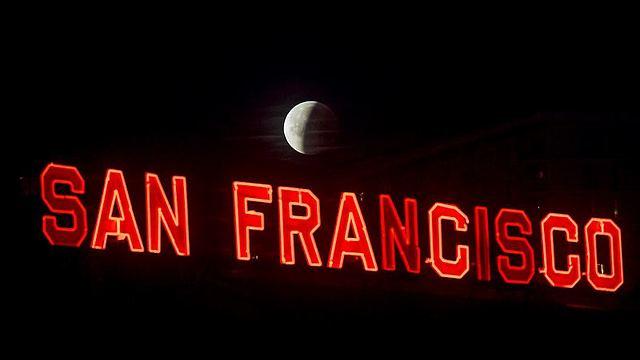 סן פרנסיסקו (צילום: AP)