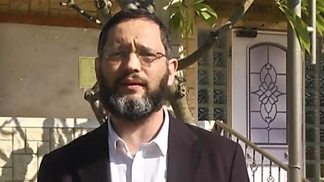 הרב אריאל בראלי ()