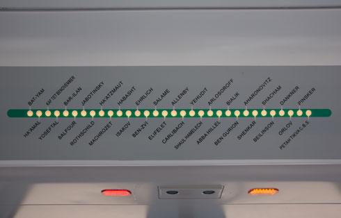 התחנה הבאה היא (צילום: דור נבו)