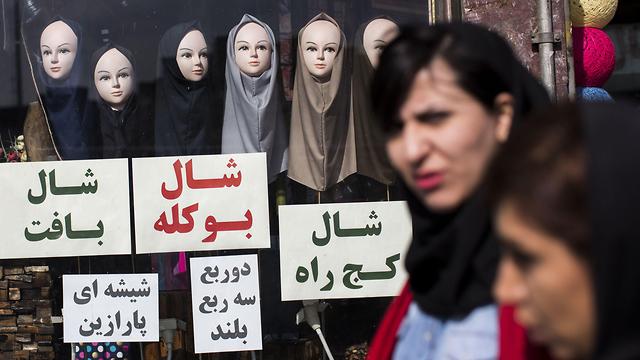 גל מעצרים נגד פעילות החיג'אב (צילום: AFP) (צילום: AFP)