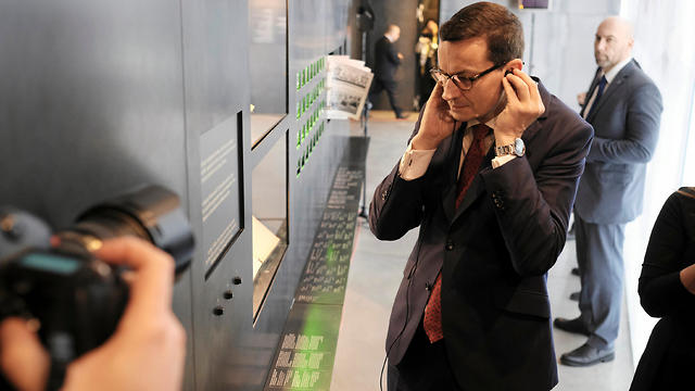 Morawiecki visits Ulma Family Museum of Poles Saving Jews in Markowa  (Photo: Reuters)