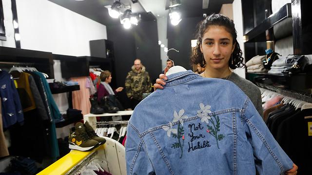 Yasmeen Mjalli (Photo: AP)