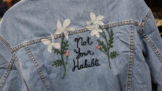 Denim jacket with the caption 'Not your Habibti' (Photo: AP)