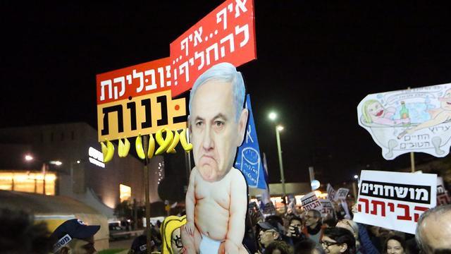 Protest at Habima Squere (Photo: Motti Kimchi)