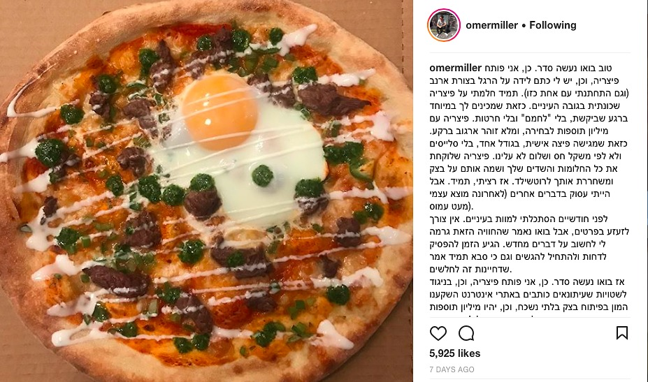 Fait un quartier. Le message de Miller sur son compte instagram (photo: de l'entier d'Omer Miller)