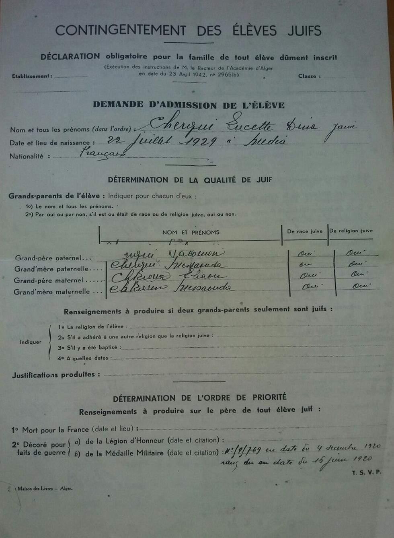 מסמך שלילת אזרחות ליהודי אלג'יריה
