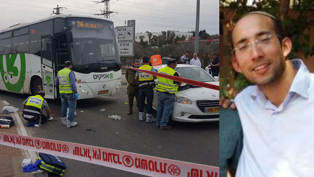 The scene of the attack and the victim, Rabbi Ben Gal (Photo: Yair Sagi)
