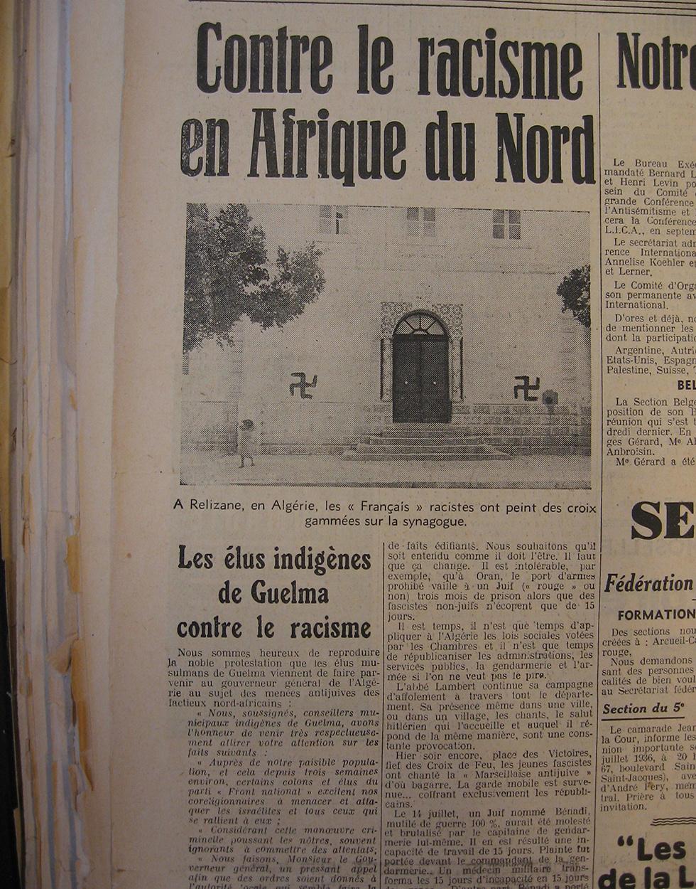 דיווח בעיתון באלג'יריה על ההתנכלות ליהודים (צילום: The Ben-Zvi Institute)