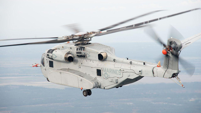 (Photo: Sikorsky Aircraft)